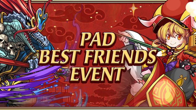 PAD Best Friends Event