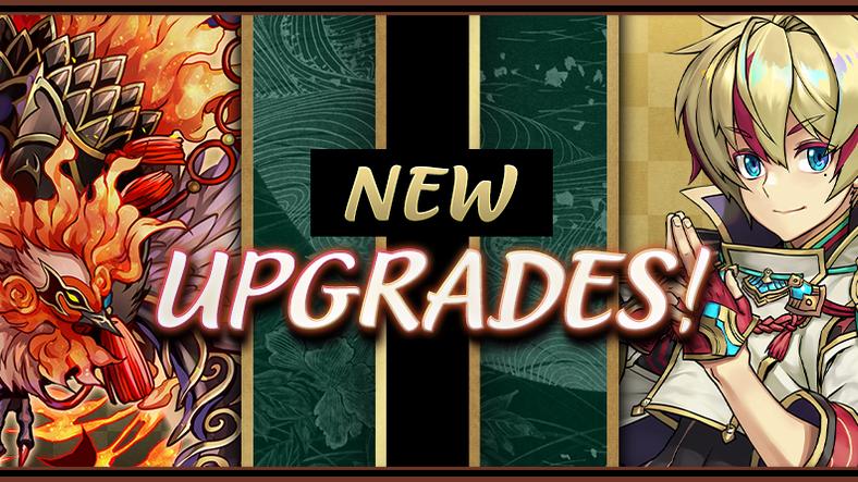 New Upgrades!
