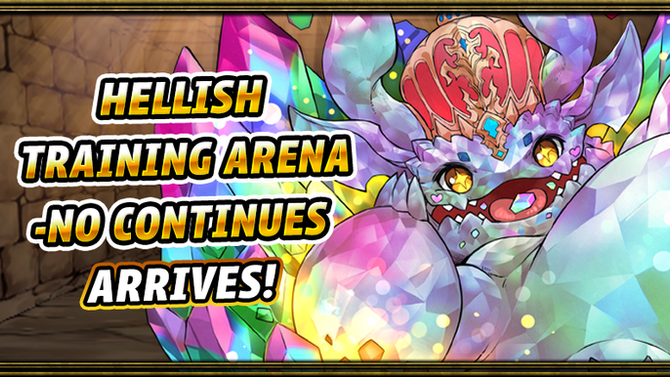 Hellish Training Arena-No Continues Arrives!