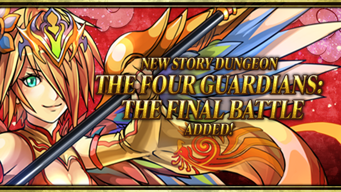 New Story Dungeon, The Four Guardians: The Final Battle Added!