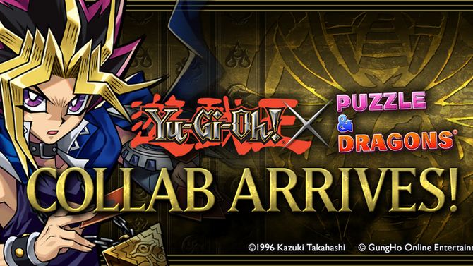 Yu-Gi-Oh! Duel Monsters Collab Arrives!