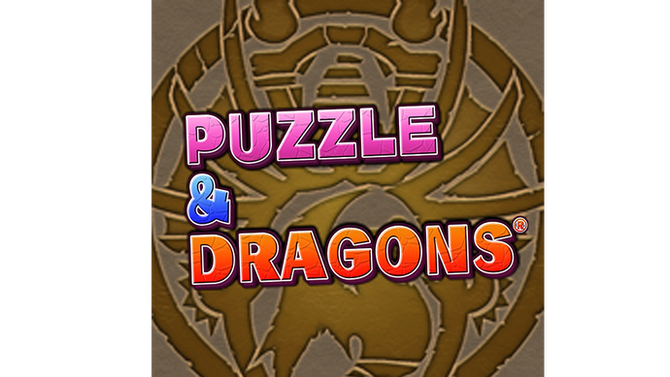 *Maintenance Notice from the Puzzle & Dragons Team*
