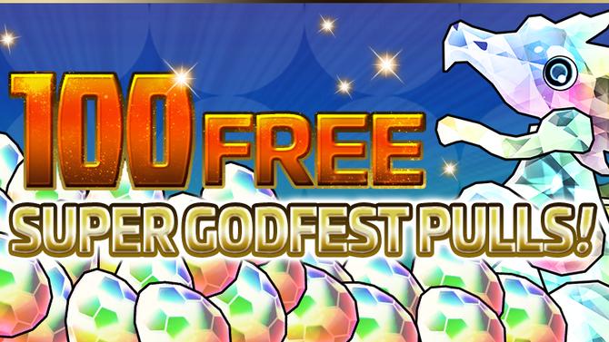 100 Free Super Godfest Pulls!