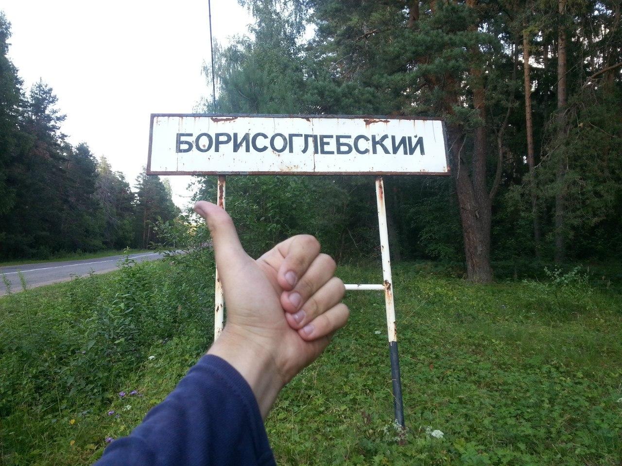 ВелоТУР-2014