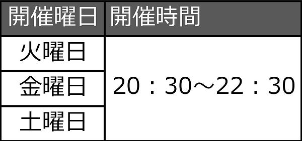 日宣P_サイトID・PASS.jpg