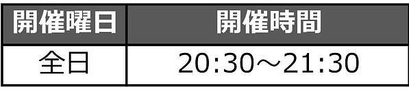 2019.0626_レザミ様_サイトマップ.jpg