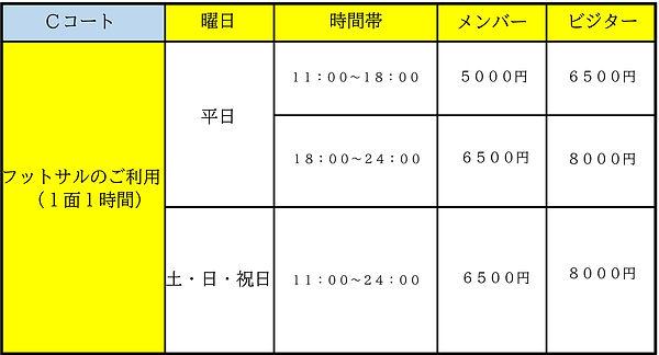 コピー-01.jpg