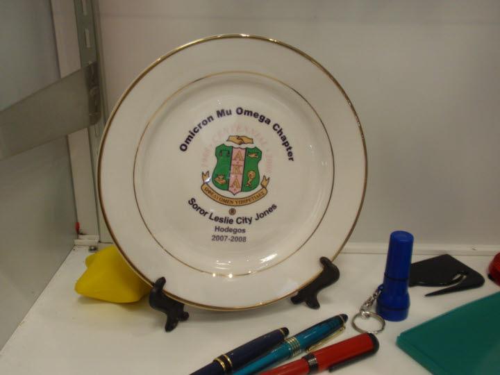Custom Plates