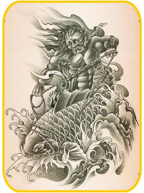Koi Tattoo-85