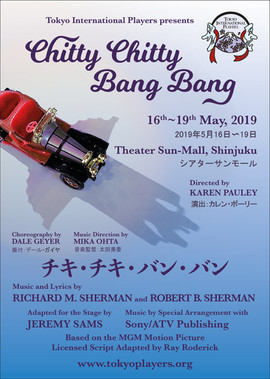 Flyer for Chitty Chitty Bang Bang