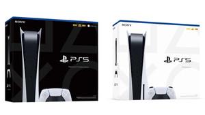 PlayStation 5 : Toutes les pré-commandes