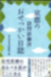 CCI_000002A.jpg