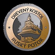 Drevený kostolík Ruský Potok