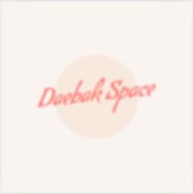 daebak space logo.png