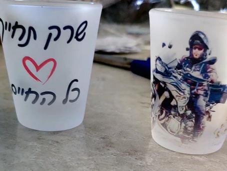 מתנה מקורית לחברה   מתנה מגניבה לחבר   כוס צ'יסר זכוכית עם תמונה