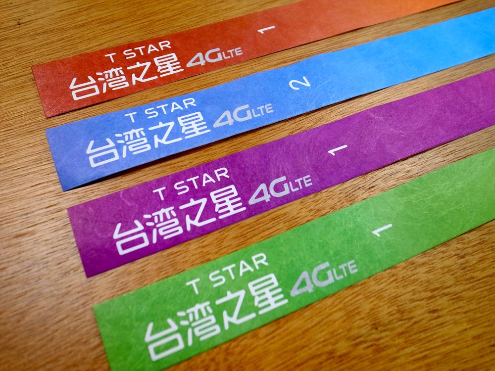 台灣之星4G