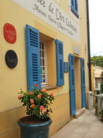 Rose Auguste Escoffier - Façade du Musée Escoffier de l'Art Culinaire