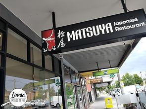 Matsuya Japanese Restaurant.jpg