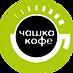 лого чашка_edited.png