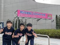 ターコイズスクール生3名が全国ミニバス大会に出場しました!!