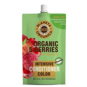 "Planeta Organica ECO Бальзам для яркости цвета волос  ""Organic 5 berries"""