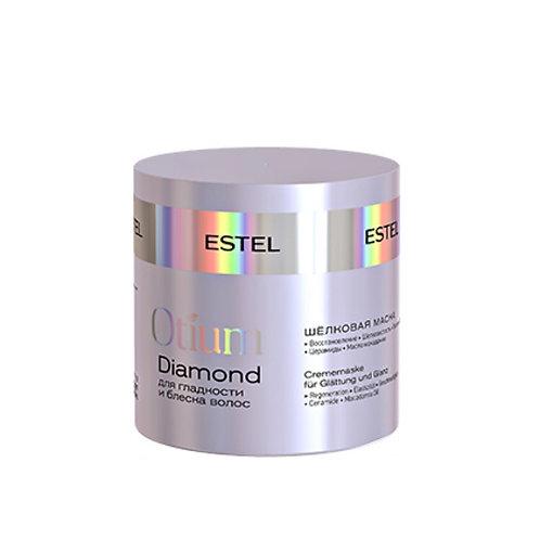 Шёлковая маска для гладкости и блеска волос OTIUM DIAMOND
