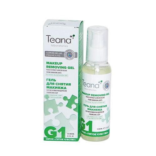 Teana «G1» Гель для снятия макияжа для нормальной, чувствительной и сухой кожи