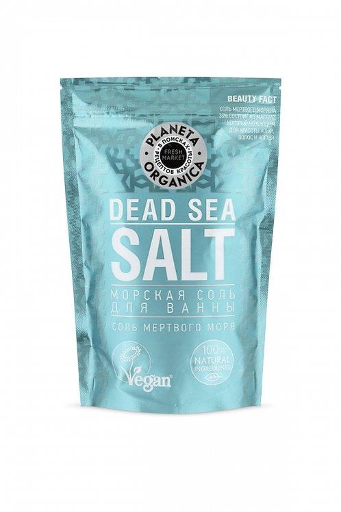 PLANETA ORGANICA Fresh Market Морская соль для ванны