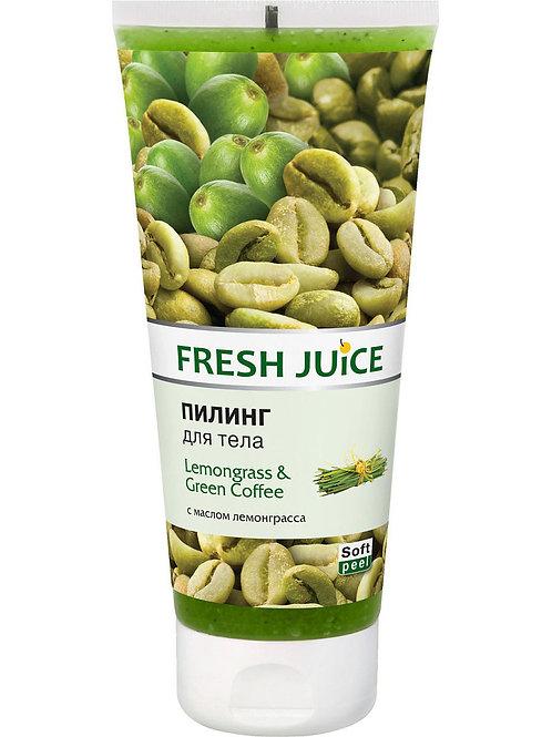 """Fresh Juice Пилинг для тела """"Лемонграсс и Зеленый кофе"""""""