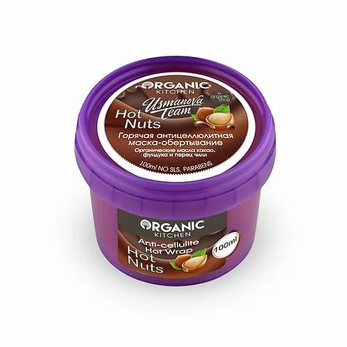"Organic Kitchen Маска-обертывание антицеллюлитная ""Hot Nuts"" от @usmanovateam"