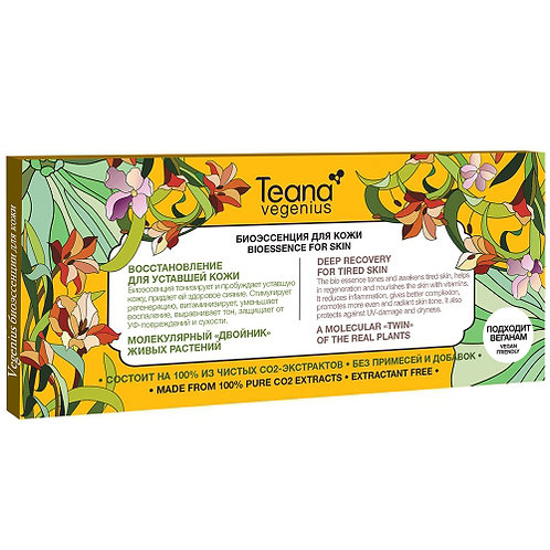 Teana Биоэссенция для кожи «Восстановление для уставшей кожи»
