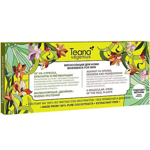 Teana Биоэссенция для кожи «От УФ-стресса, красноты и пигментации»