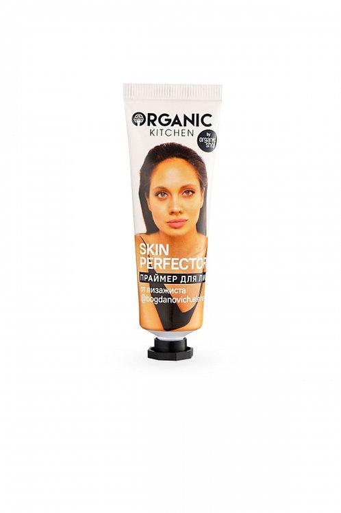 ORGANIC KITCHEN Праймер для лица Skin Perfector от визажиста @bogdanovich.elena