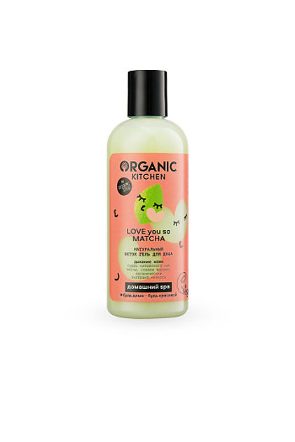 "Organic Kitchen Detox гель для душа ""Love you so matcha"""