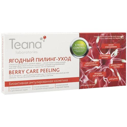 Teana Нейроактивная сыворотка для лица «Ягодный пилинг-уход»