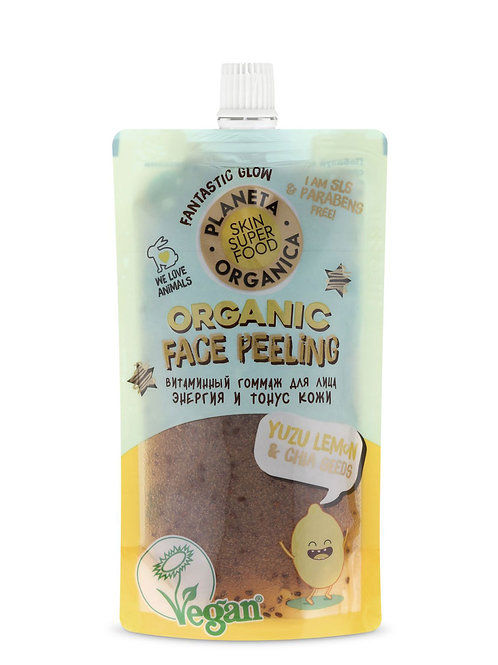 PLANETA ORGANICA Skin Super Foor Витаминный гоммаж для лица