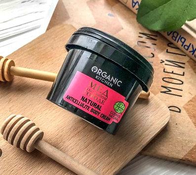 """Organic Kitchen Антицеллюлитный крем-массаж для тела """"Мёд в большом городе"""""""