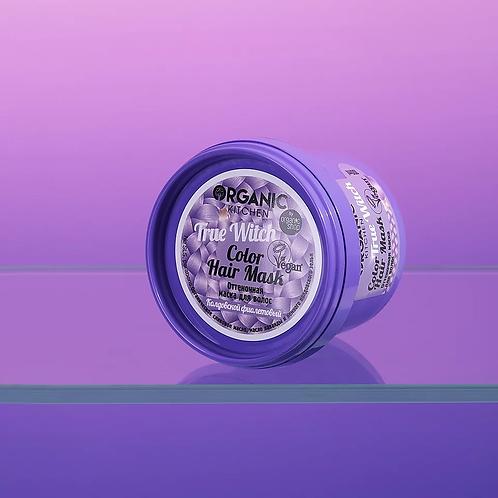 Organic Kitchen Маска для волос оттеночная True Witch, 100мл