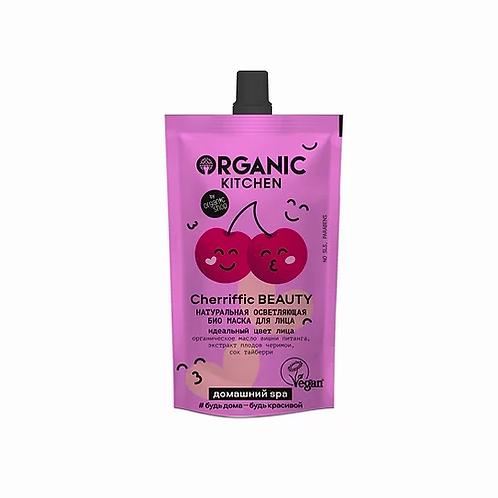 "Organic Kitchen Натуральная осветляющая био маска для лица ""Cherriffic BEAUTY"""