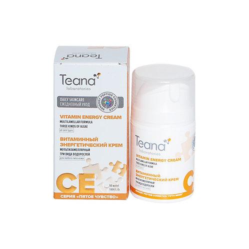 Teana Мультиламеллярный витаминный крем «CE»