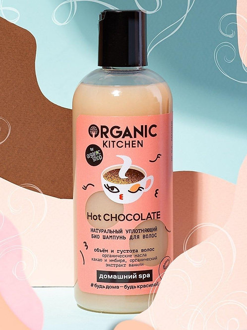 "Organic Kitchen Шампунь для волос уплотняющий""Hot chocolate"", 270 мл"