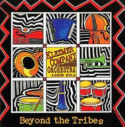 disc-beyond-the-tribes.jpg