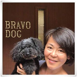 BRAVO_DOG2_1.jpg