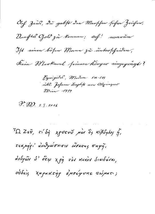 euripides aus medea 001.jpg