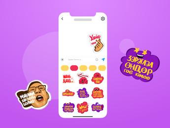 Pocket app sticker.jpg