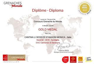 Medaglia d' oro Maistrali 2016
