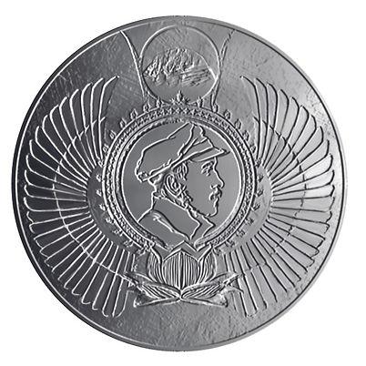 Серебряная медаль Небокультуры.jpg