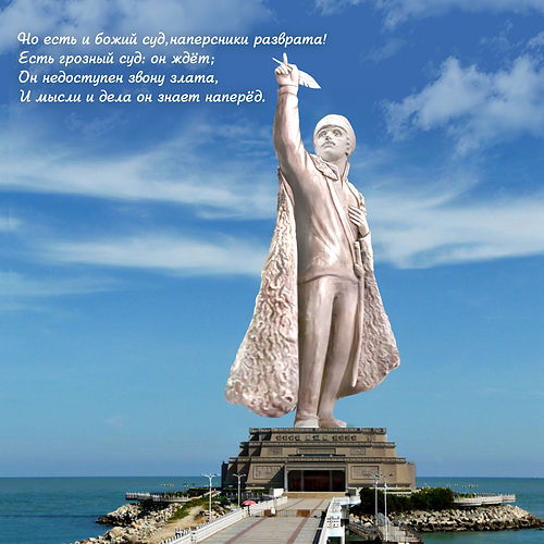 полноценная статуя белая плакат.jpg