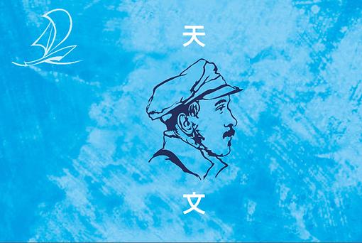 Небокультура Китай.png