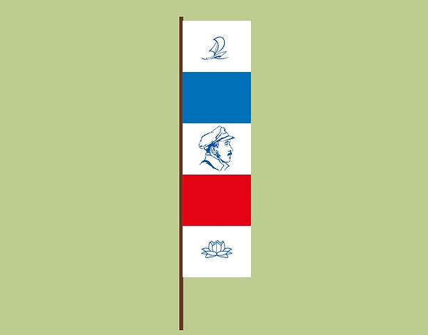 Флаг Сына Неба.jpg